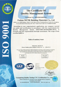 ISO9001 Quality Management System Certificate