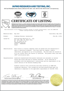 CUPC Artificial Stone Basin Certificate